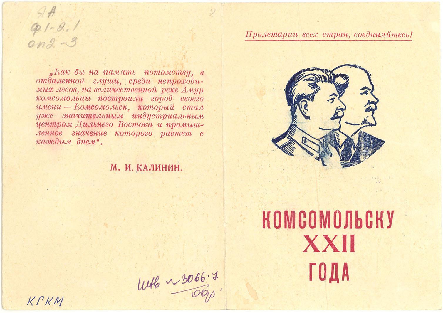 Авсиевич Егор Александрович