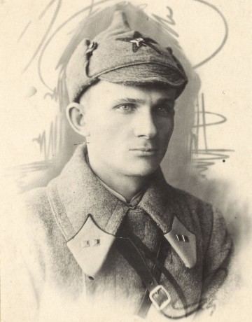 Бублик Александр Фёдорович. 1941 г.