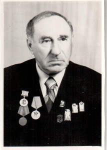 Бейслихем Яков Григорьевич